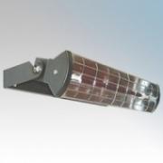 Consort QZSL15G Quartzone Black Wall Mounting Slimline Quartz Heater With 1 x Gold Lamp & Multi-Directional Fixing Bracket 1.5kW H:95mm x L:430mm x D:185mm